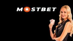 मोस्टबेट क्या है?